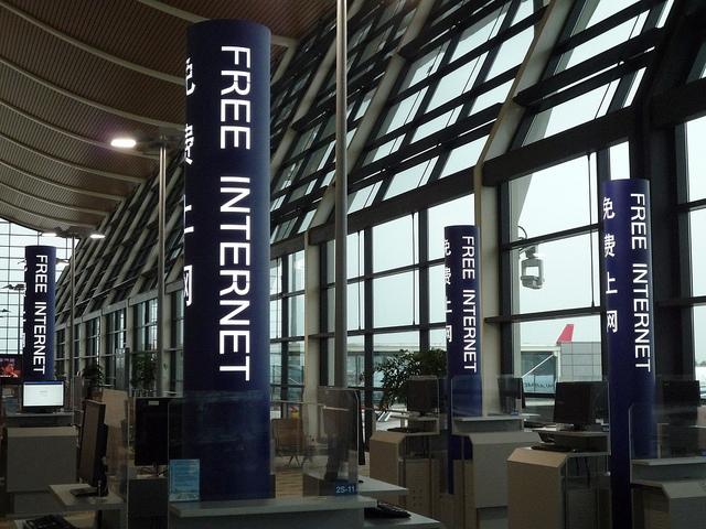 Free Internet in Shanghai airport